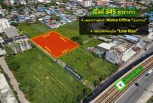 For Sale Land 1,380 sqm in Mueang Samut Prakan, Samut Prakan, Thailand