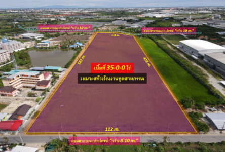 For Sale Land 56,000 sqm in Bang Sao Thong, Samut Prakan, Thailand