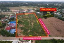 For Sale Land 9,600 sqm in Mueang Phitsanulok, Phitsanulok, Thailand