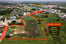 For Sale Land 16,940 sqm in Mueang Phitsanulok, Phitsanulok, Thailand