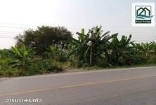 For Sale Land 35,228 sqm in Mueang Kanchanaburi, Kanchanaburi, Thailand