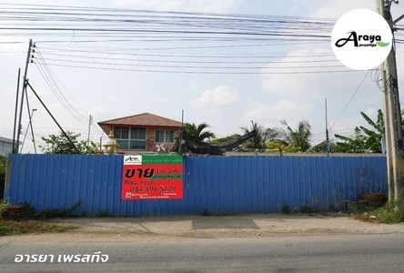 For Sale Warehouse 3,200 sqm in Bang Phli, Samut Prakan, Thailand