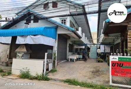 For Sale 40 Beds House in Mueang Nakhon Sawan, Nakhon Sawan, Thailand