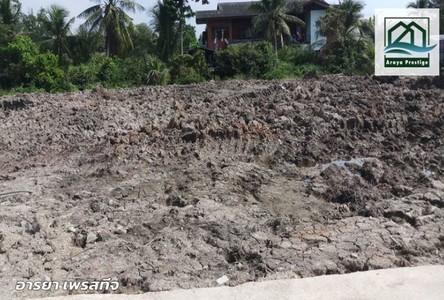 For Sale Land 4,800 sqm in Phra Pradaeng, Samut Prakan, Thailand