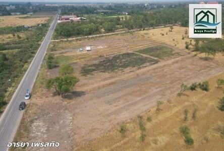 For Sale Land 8,620 sqm in Ongkharak, Nakhon Nayok, Thailand