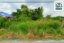For Sale Land 9,600 sqm in Bang Bo, Samut Prakan, Thailand