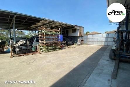 For Sale Land 972 sqm in Bang Phli, Samut Prakan, Thailand