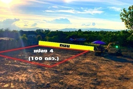 For Sale Land 400 sqm in San Pa Tong, Chiang Mai, Thailand