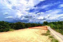 For Sale Land 280 sqm in Mae Wang, Chiang Mai, Thailand