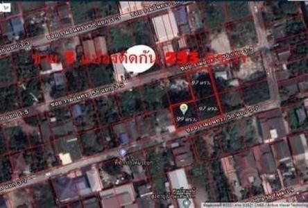 For Sale Land 1,172 sqm in Khan Na Yao, Bangkok, Thailand