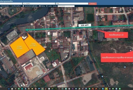 For Sale Land 8,106.8 sqm in Bang Khun Thian, Bangkok, Thailand