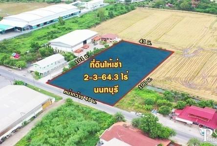 ให้เช่า ที่ดิน 4,656 ตรม. เมืองนนทบุรี นนทบุรี