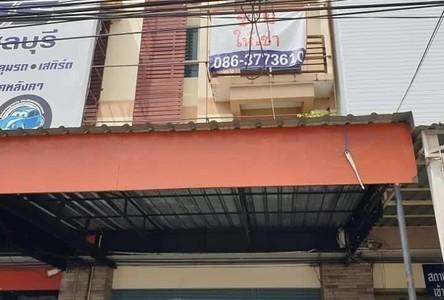 ขาย อาคารพาณิชย์ 79 ตร.ว. เมืองชลบุรี ชลบุรี