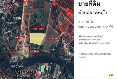 For Sale Land in Mueang Kanchanaburi, Kanchanaburi, Thailand