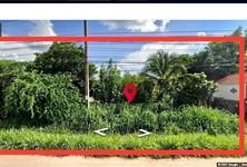 For Sale Land 588 sqm in Chiang Yuen, Maha Sarakham, Thailand