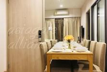 For Rent 2 Beds Condo Near BTS Punna Withi, Bangkok, Thailand