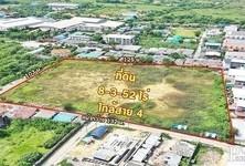 For Rent Land 14,208 sqm in Sam Phran, Nakhon Pathom, Thailand