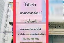 For Rent 4 Beds Shophouse in Mueang Samut Prakan, Samut Prakan, Thailand
