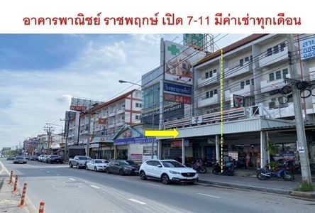 For Sale Retail Space 216 sqm in Pak Kret, Nonthaburi, Thailand