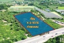 For Rent Land 7,572 sqm in Mueang Nakhon Pathom, Nakhon Pathom, Thailand