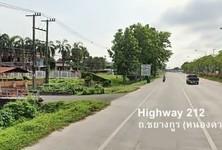 For Sale Land 1,869.6 sqm in Mueang Nong Khai, Nong Khai, Thailand