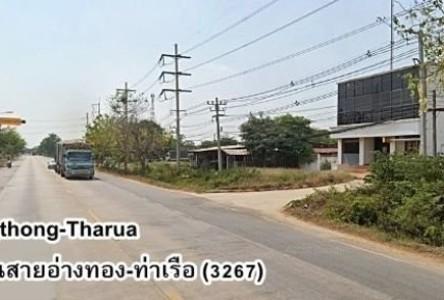 For Sale Retail Space 1,600 sqm in Don Phut, Saraburi, Thailand