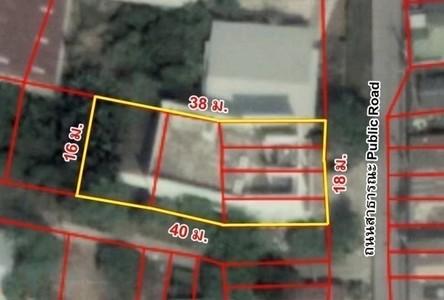 For Sale Office 592 sqm in Nong Don, Saraburi, Thailand