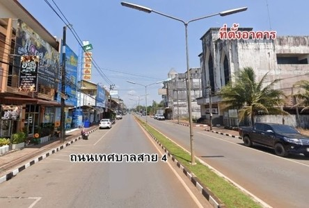 For Sale Retail Space 664 sqm in Khlung, Chanthaburi, Thailand