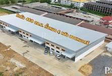 For Rent Warehouse 468 sqm in Sam Phran, Nakhon Pathom, Thailand