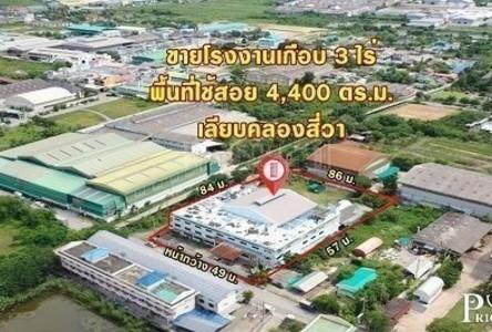 For Sale Warehouse 4,676 sqm in Mueang Samut Sakhon, Samut Sakhon, Thailand