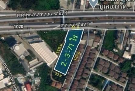 For Sale Land 4,684 sqm in Bang Kruai, Nonthaburi, Thailand
