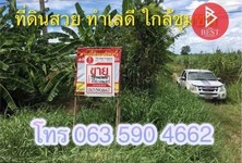 ขาย ที่ดิน 15,550 ตรม. ด่านช้าง สุพรรณบุรี