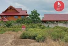 For Sale Land 332 sqm in Mueang Samut Songkhram, Samut Songkhram, Thailand
