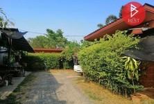 For Sale Land 616 sqm in Mueang Surin, Surin, Thailand