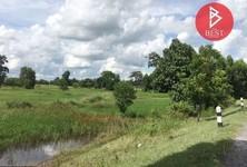 For Sale Land 5,988 sqm in Phlapphla Chai, Buriram, Thailand
