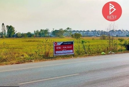 For Sale Land 18,480 sqm in Mueang Maha Sarakham, Maha Sarakham, Thailand