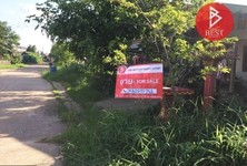 For Sale Land 872 sqm in Bueng Kan, Northeast, Thailand