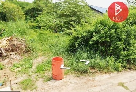 For Sale Land 2,808 sqm in Mueang Udon Thani, Udon Thani, Thailand