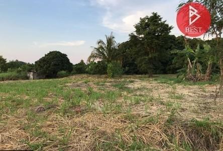 ขาย ที่ดิน 18,730.8 ตรม. โป่งน้ำร้อน จันทบุรี