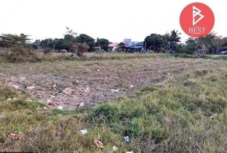 For Sale Land 1,352 sqm in Mueang Surin, Surin, Thailand
