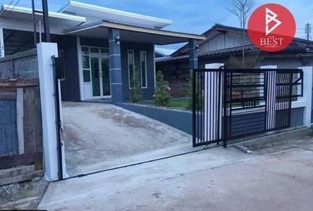 ขาย บ้านเดี่ยว 1 ห้องนอน เกษตรสมบูรณ์ ชัยภูมิ