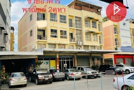 For Sale 8 Beds Office in Bang Sao Thong, Samut Prakan, Thailand