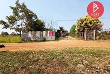 For Sale Land 2,432.8 sqm in Kantharawichai, Maha Sarakham, Thailand