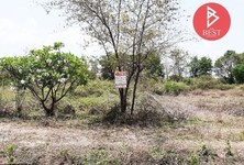 For Sale Land 3,960 sqm in Mueang Lamphun, Lamphun, Thailand