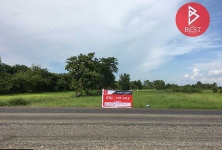 For Sale Land 1,920 sqm in Kantharawichai, Maha Sarakham, Thailand