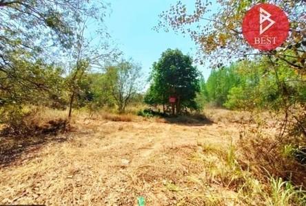 For Sale Land 3,720 sqm in Kantharawichai, Maha Sarakham, Thailand