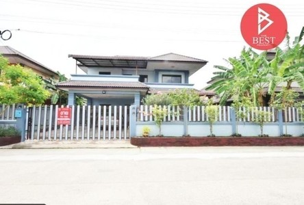 For Sale 4 Beds House in Ban Pong, Ratchaburi, Thailand