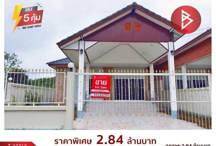 For Sale 3 Beds House in Bueng Kan, Northeast, Thailand