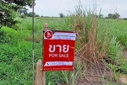 ขาย ที่ดิน 21,744 ตรม. เมืองอุทัยธานี อุทัยธานี