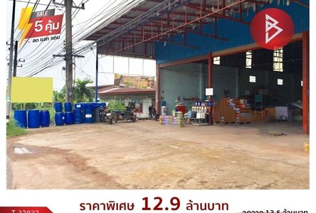 For Sale Retail Space 680 sqm in Bueng Kan, Northeast, Thailand